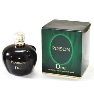 CD Poison