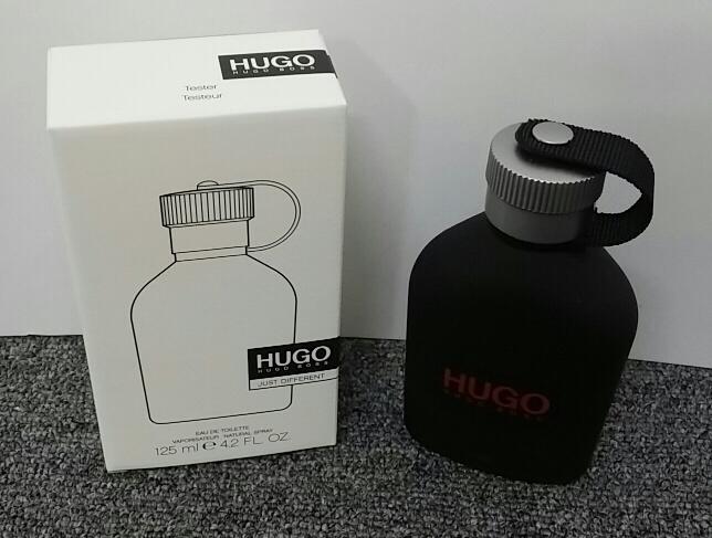 hugo boss just different deo spray. Black Bedroom Furniture Sets. Home Design Ideas