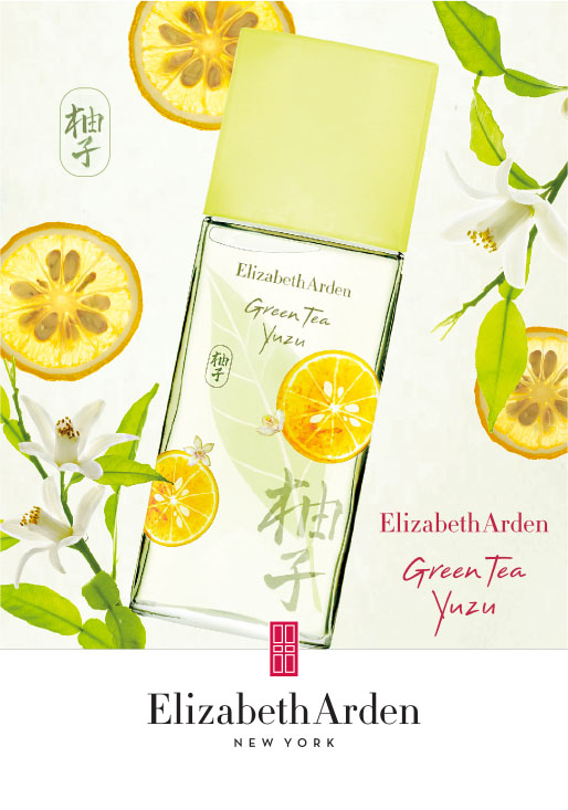 EA Green Tea Yuzu Women Cover Page